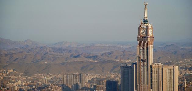 ما اسم برج ساعة مكة