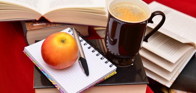 كيفية تنظيم الوقت في الدراسة