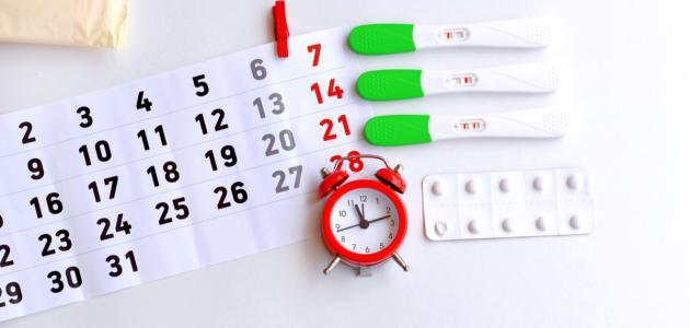 كيفية معرفة وقت التبويض