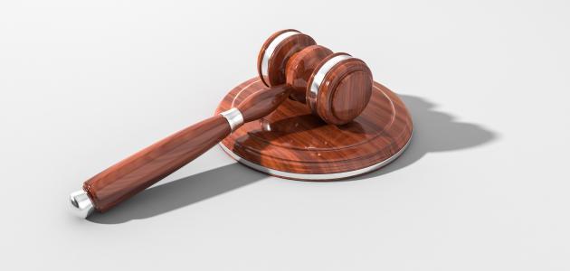 تعریف القانون