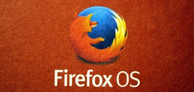 كيفية إظهار شريط الأدوات في فايرفوكس