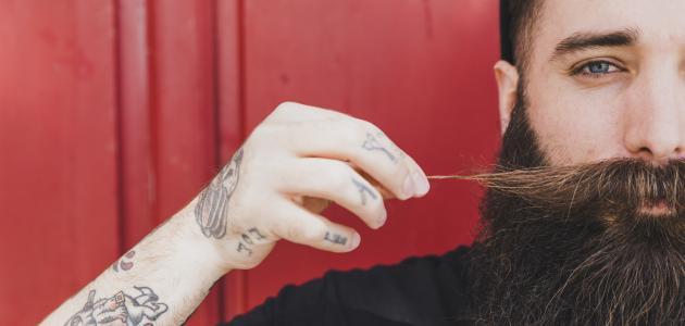 كيفية جعل شعر الذقن كثيفاً