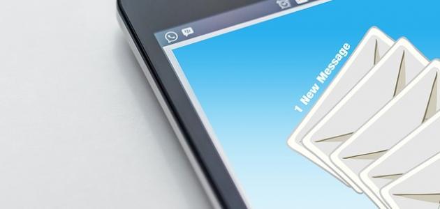 كيفية إنشاء بريد إلكتروني بدون رقم هاتف