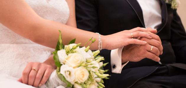 ما معنى الزواج