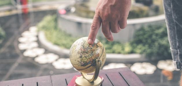 كم تبلغ مساحة الكرة الأرضية