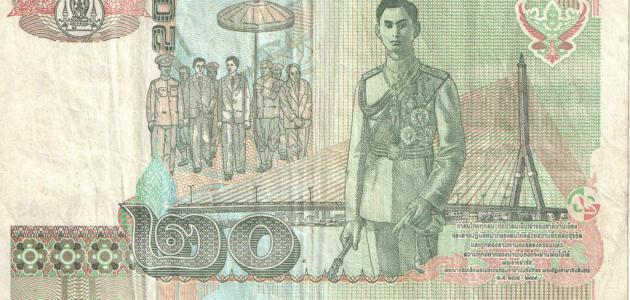 ما عملة تايلند