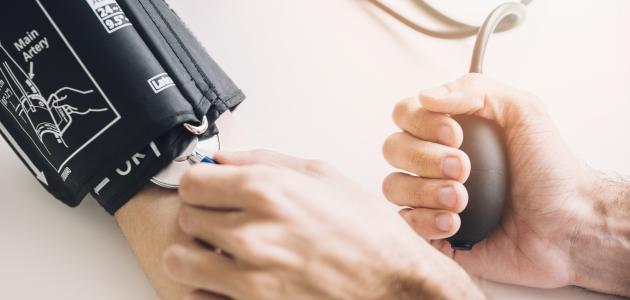 ارتفاع ضغط الدم عند الحامل