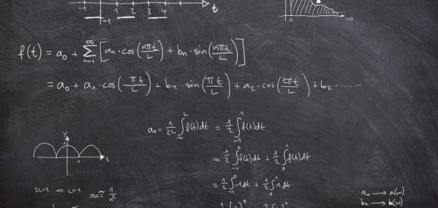 ما هو علم التفاضل والتكامل