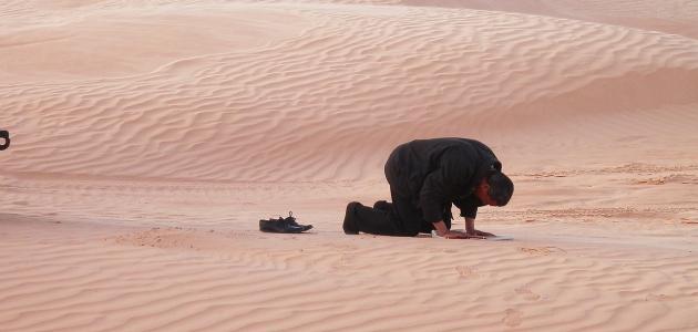 أين القبلة للصلاة