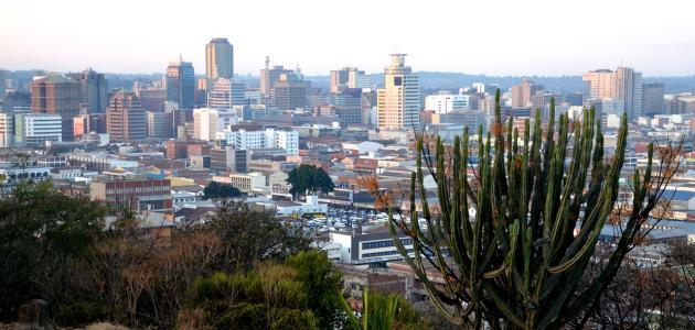 ما عاصمة زمبابويه