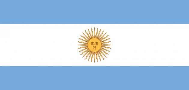 ما لغة الأرجنتين