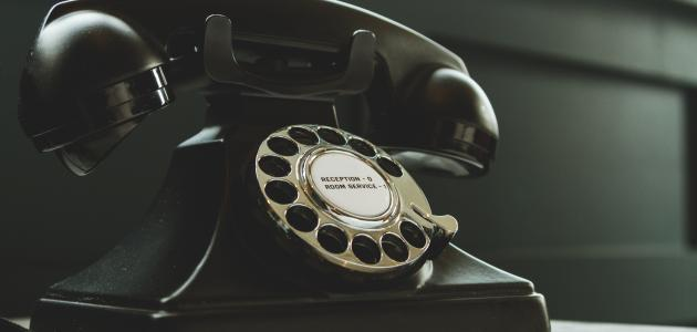 في أي عام اخترع الهاتف