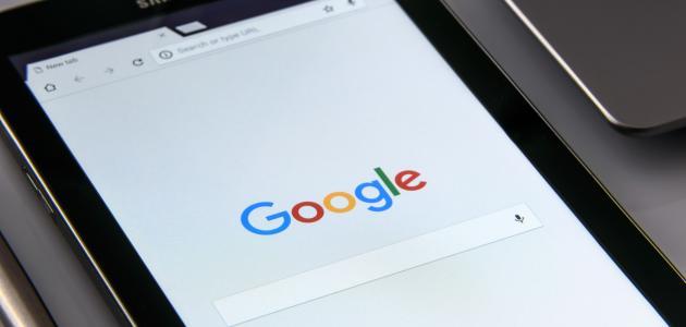 في أي عام تم تأسيس شركة جوجل