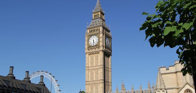 ما اسم ساعة لندن
