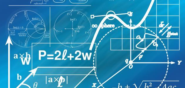 ما هو علم الرياضيات