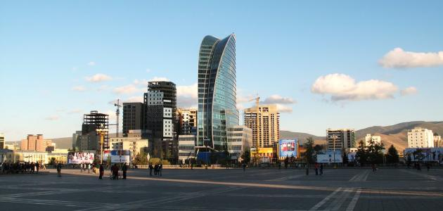 ما عاصمة منغوليا الشعبية