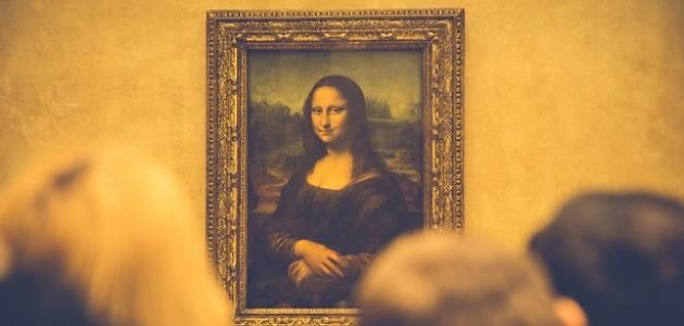 ما هو متحف اللوفر