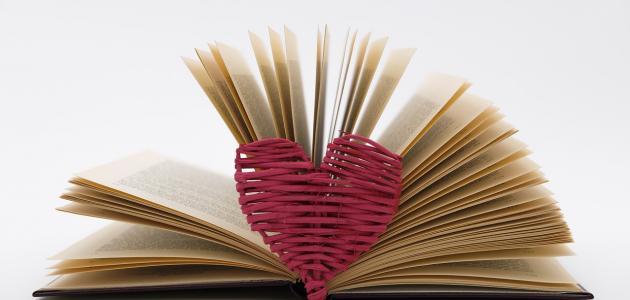 أشعار محمود درويش في الحب