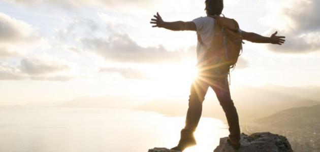 كيف تجد السعادة في نفسك