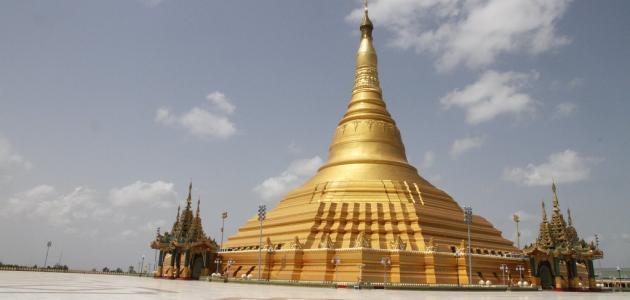 ما عاصمة جمهورية ميانمار