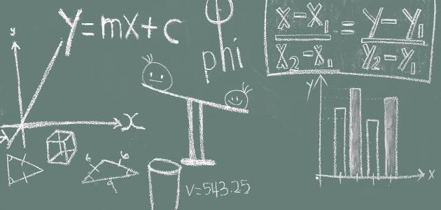 ما هي معادلة المستقيم