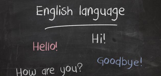 ما هي أكثر اللغات انتشاراً في العالم