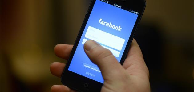 كيف أغلق حساب الفيس بوك مؤقتاً
