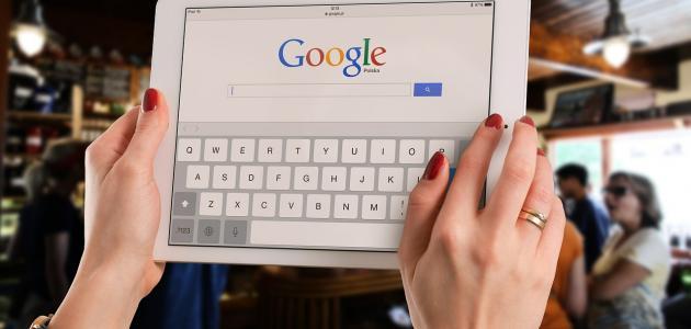 كيف أعمل إيميل على جوجل
