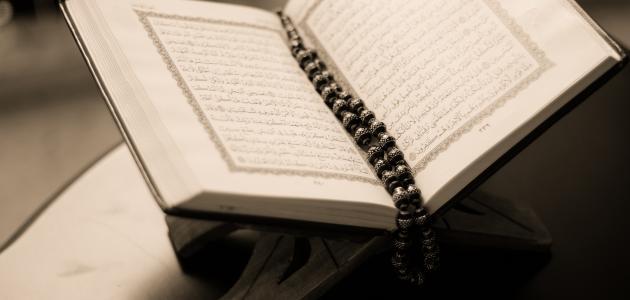 لماذا سورة التوبة لا تبدأ بالبسملة