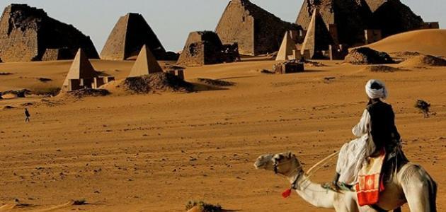 لماذا سمي السودان بهذا الاسم