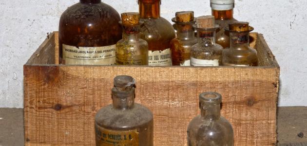 أحد علماء المسلمين في الكيمياء