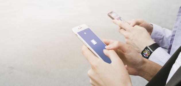كيف أخفي اصدقائي في الفيس بوك