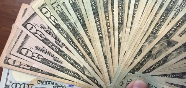 ما هي فئات الدولار الأمريكي
