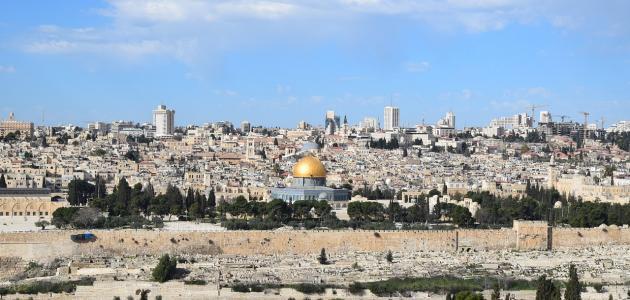 اسم القدس قديماً