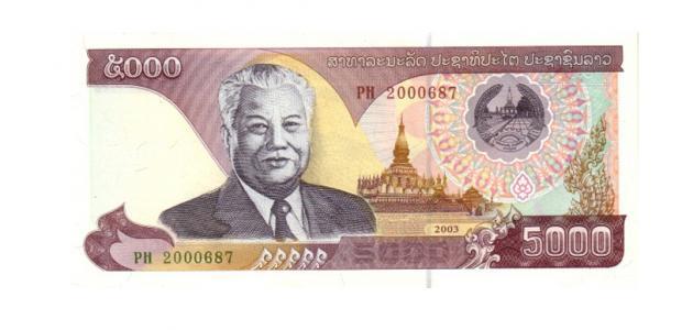 ما هي عملة جمهورية لاوس الديمقراطية
