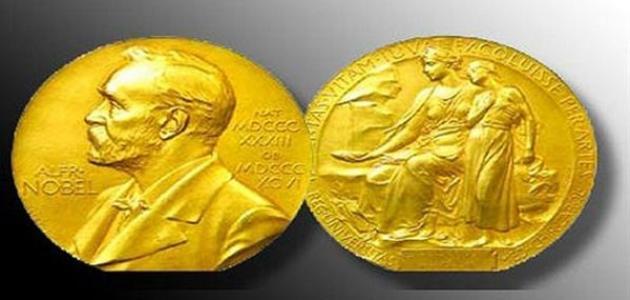 كيفية الحصول على جائزة نوبل