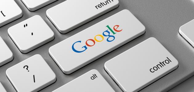 طريقة مسح المواقع التي تم زيارتها من جوجل كروم