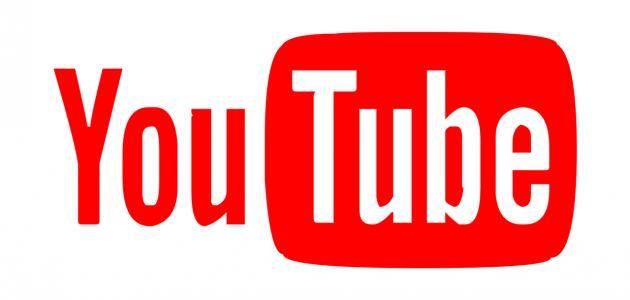 إنشاء حساب في اليوتيوب عن طريق الجوال