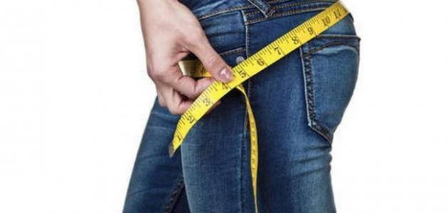 كيفية إزالة الدهون من الأرداف