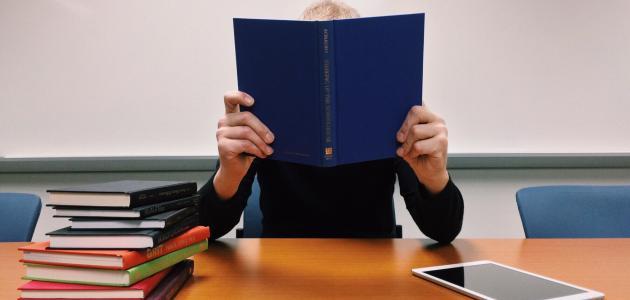 أفضل طريقة للدراسة بتركيز