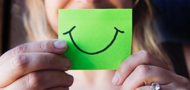 أثر الابتسامة على الفرد والمجتمع