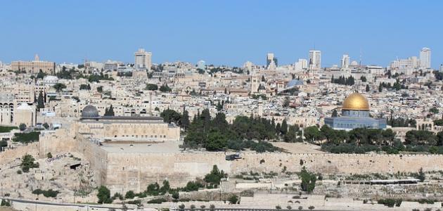 ما لا تعرفه عن فلسطين