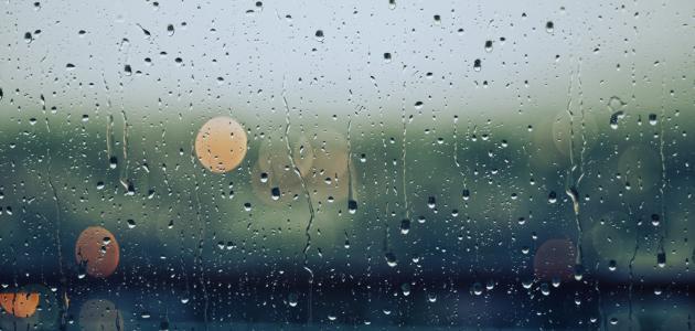 كيف يتشكل المطر