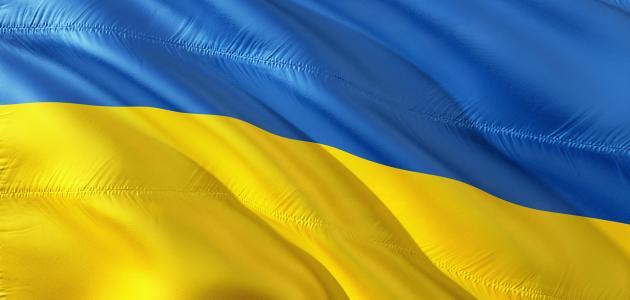 ما هى لغه أوكرانيا