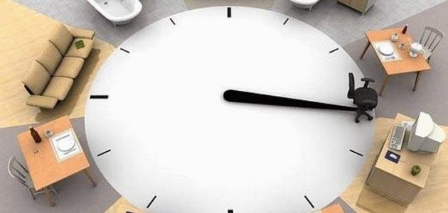 كيف تنظم وقتك