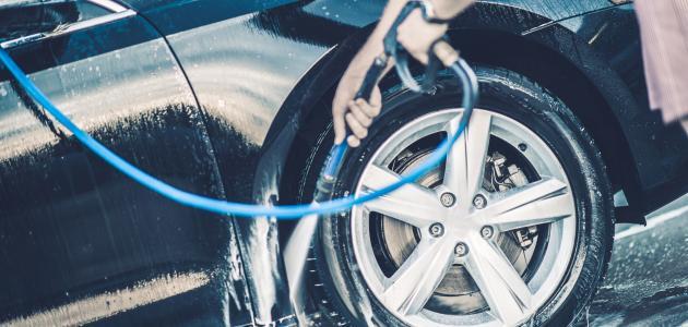 كيفية غسل السيارة