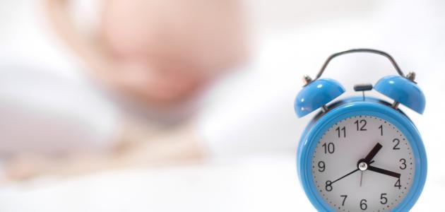 كيفية حساب موعد الولادة الصحيح