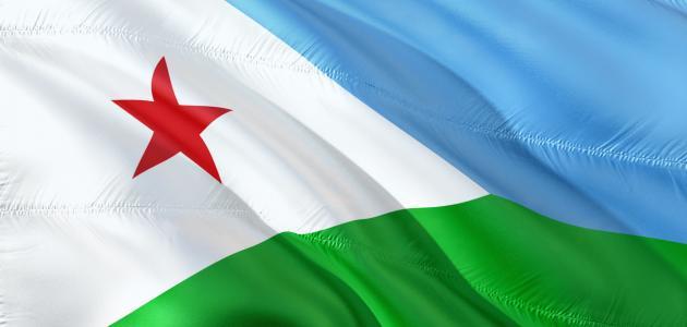 ما هي اللغة الرسمية في جيبوتي