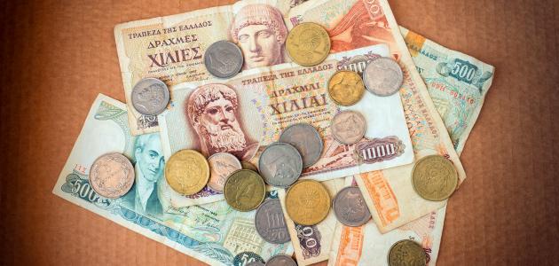 ما عملة اليونان قبل اليورو موضوع