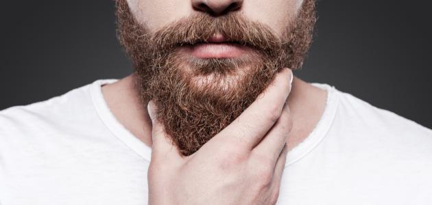 كيفية إنبات الشعر في الوجه